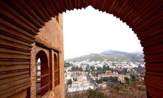 Turismo Granada